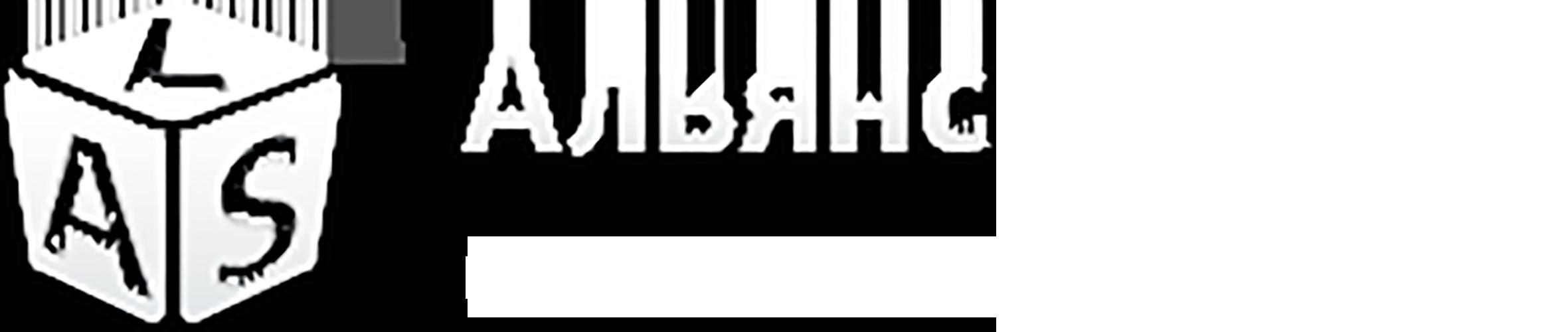 """Самонесущие склады ООО """"Альянс"""""""